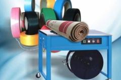 tip-top-tepih-servis-prodaja-masina-za-vezivanje-masina-za-tepihe-pranje-tepiha-1