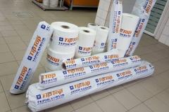 tip-top-tepih-servis-pranje-tepiha-pranje-namestaja-pribor-i-ostalo-kese-za-tepihe-7