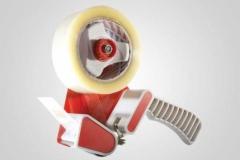 tip-top-pranje-tepiha-prodaja-reklamni-materijal-7